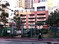 HK Yau Ma Tei 油麻地 Temple Street 廟街 morning am 文明里 Man Ming Lane park No 8 Waterloo Road Towers Jan-2014.JPG