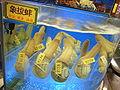 HK seafood Elephant Trunk Clam.jpg