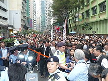 Police officers were maintaining order in a large scale protest in Hong Kong