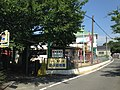 Habu Kindergarten in Nakama, Fukuoka 20160618.jpg