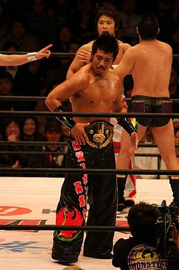 Hajime OharaRey Ohara as the NWA International Junior Heavyweight Champion.jpg