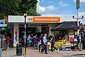 Hampstead Health railway station, July 2021 (02).jpg