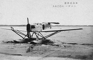 Hansa-Brandenburg W29 Japanse navy.jpg