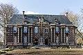 Harfleur - Hôtel de ville 20150405-01.jpg