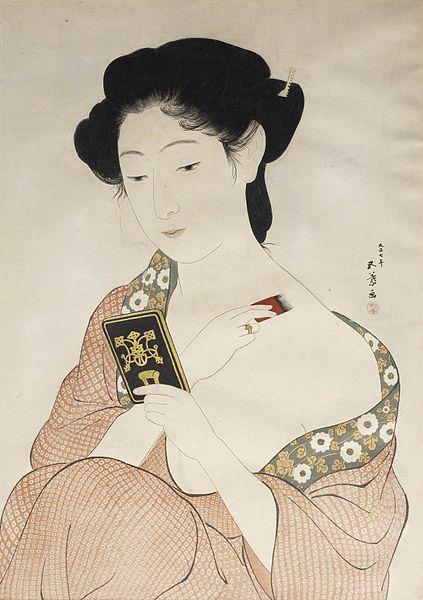 hashiguchi goyo - image 1