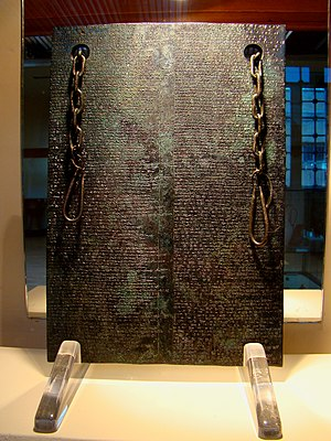 Museum of Anatolian Civilizations - Bronze tablet from Çorum-Boğazköy dating from 1235 BC