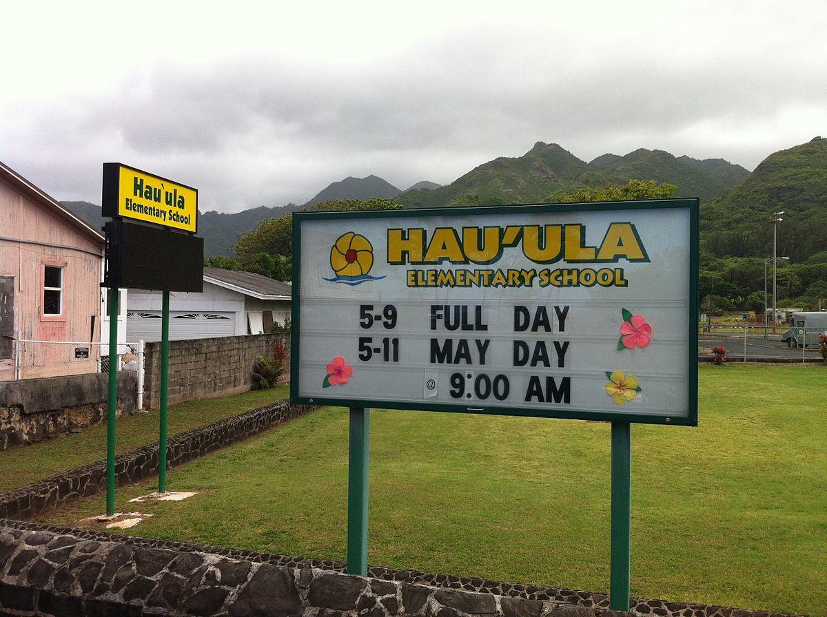 List of elementary schools in Hawaii