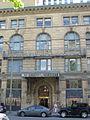Henry Birks Building 2.JPG