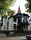 foto van Het Zwitserse huis