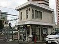 Higashi-Nakano ekimae Koban.jpg