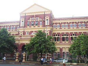 High Court Building (Yangon) - Image: High Court 1