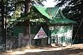 Hilltop Bar and Restaurant - HPTDC - Naldehra 2014-05-08 1832.JPG
