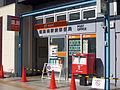 Himeji ekiminami Post office.jpg