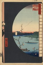 Hiroshige Hundred views Edo 36 Massaki-hen yori Suijin no mori uchigawa sekiya no sato o miru zu (真崎辺より水神の森内川関屋の里を見る図).tiff