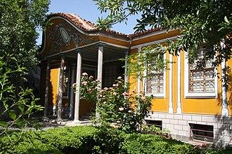 Plovdiv Regional Historical Museum - Image: History Museum Plovdiv Hristo G Danov House