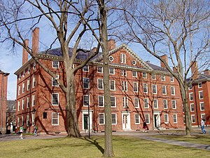 George Santayana - Santayana lived in Hollis Hall as a student at Harvard.