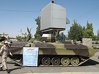 Holy Defence Week Expo - Simorgh Culture House - Nishapur 121.jpg
