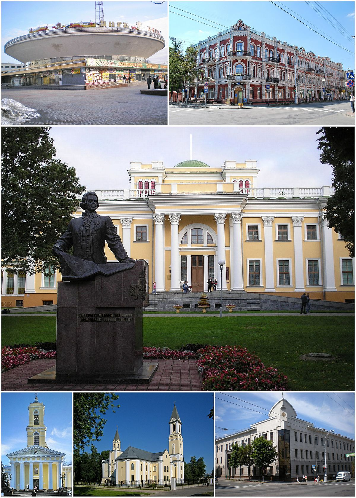 Where is Gomel 12