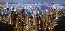 Horizon de Hong Kong