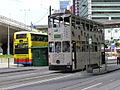 Hong Kong Tramcar (257434316).jpg