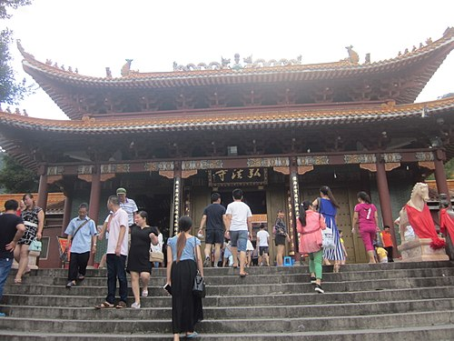 wuhan buddhist personals Wuhan can be accessed easily from wuhan tianhe international airport (wuh) about an hour outside of the city center flights from all major domestic airports are available, including xian , beijing , shanghai , chengdu , hong kong and taipei.