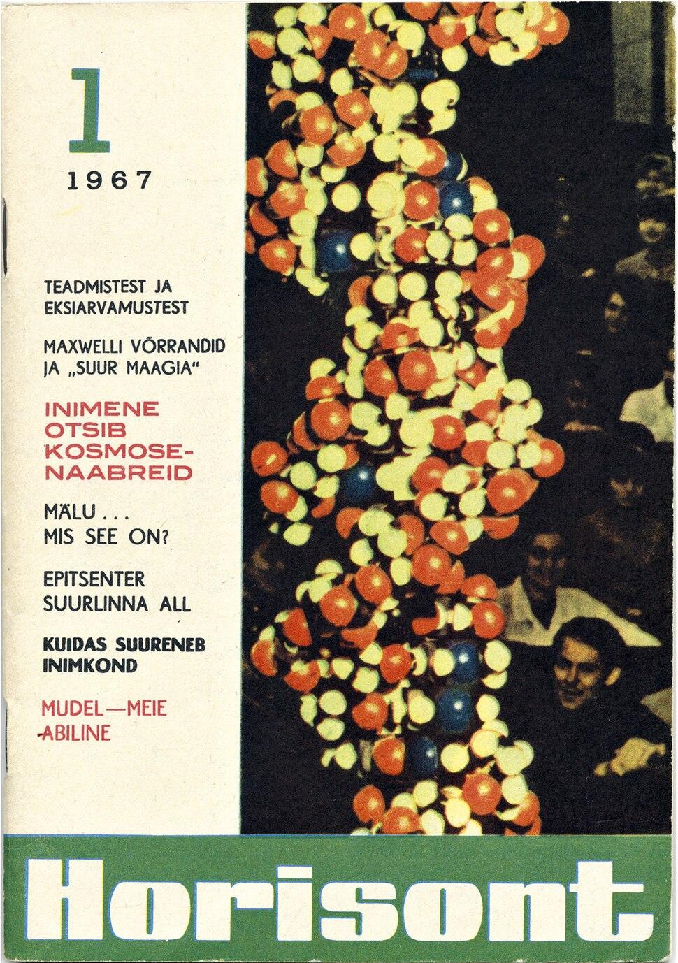 Horisont 1 1967 kaas