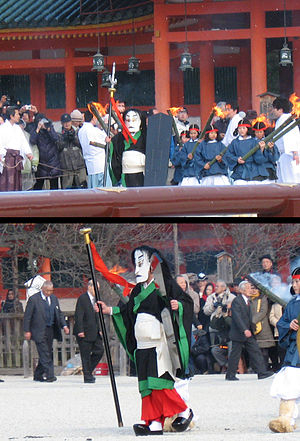 Nuo folk religion - Japanese Shinto ceremonial hōsōshi at Heian Shrine (2010).