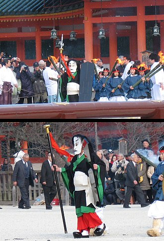 Fangxiangshi - Japanese Shinto ceremonial Hōsōshi at Heian Shrine (2010)