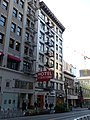 Hotel Stratford San Francisco 01.jpg
