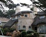 House Carmel 3 (15397662209).jpg
