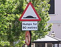 Hump traffic sign, Gibraltar.jpg