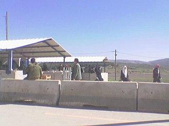 Huwara - Entrance to Huwwara Checkpoint