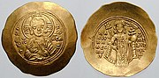 A Hyperpyron, a form of Byzantine coinage, issued by Manuel. One side of the coin (left image) depicts Christ. The other side depicts Manuel (right image).