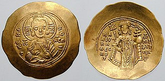 Byzantine bureaucracy and aristocracy - The back of this coin by Manuel I Comnenus bears his title, porphyrogennetos.