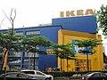 IKEA 桃園店 - panoramio.jpg