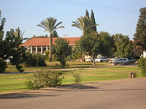 Geva - Image: ISRAEL TRIP 186