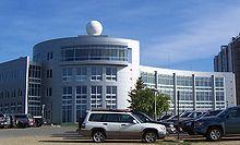 国际北极研究中心
