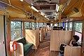 Ichibata 5000 series interior.jpg