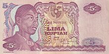 A 5 rupiah banknote, with a picture of Sudirman on its left side