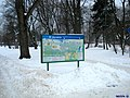 Information Of City Park Area - Winter 2010 - panoramio.jpg