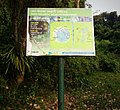 Informational signs, Rema-Kalenga Wildlife Sanctuary.jpg