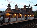 Ingatestone railway station 1.jpg
