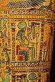 Inner Coffin of Henettawy (F) MET 25.3.183a b EGDP022931.jpg