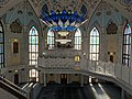 Inside Kul Sharif Mosque.jpg
