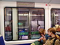 Inside the metro.jpg