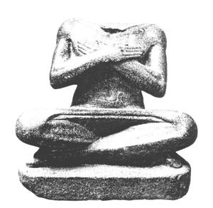 Intef the Elder - Image: Intef the Great Legrain