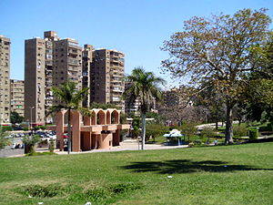 International Garden - Cairo by Hatem Moushir 23.JPG