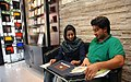 Invitation card shops in Tehran 14.jpg