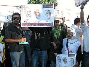 Iranian presidential election, 2005 - Iranians campaigning for a 2005 presidential candidate.