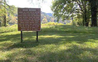 Cove Lake State Park - Sign marking the Irvin Mound Site on the shores of Cove Lake